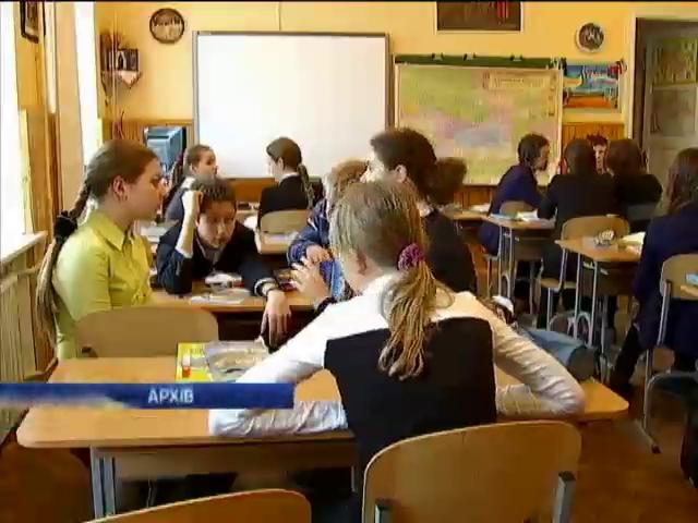 Выпускники севастопольских школ получат два аттестата (видео)