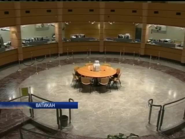 Папа Франциск поддерживает реформу банка Ватикана (видео)