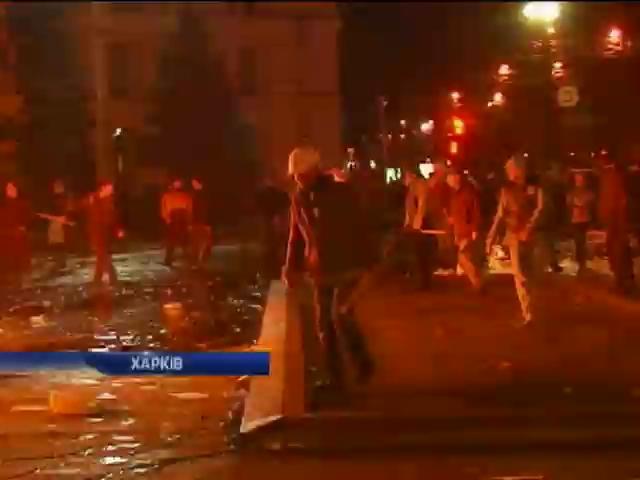 Харьковская ОГА освобождена от митингующих (видео)