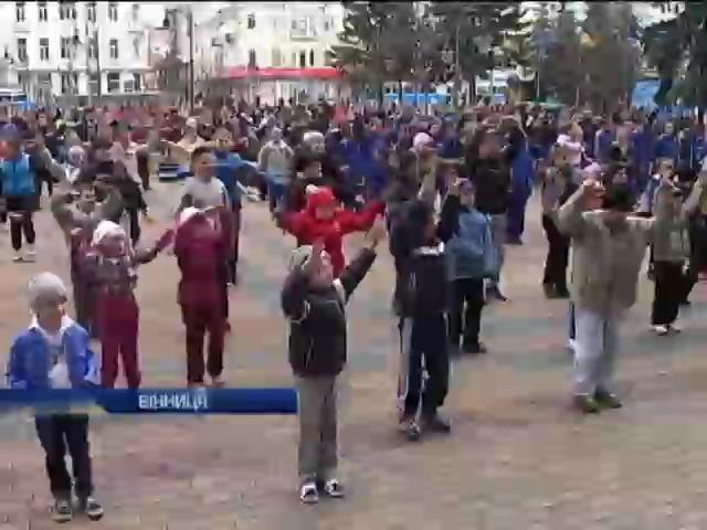 В Виннице прошел фестиваль здоровья для школьников (видео)