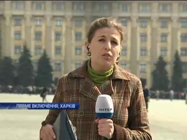 В харьковской ОГА проводят генеральную уборку (видео)