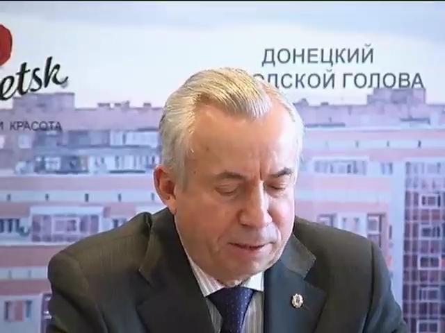 Мэр Донецка заявил, что захват зданий - это реакция на действия властей (видео)