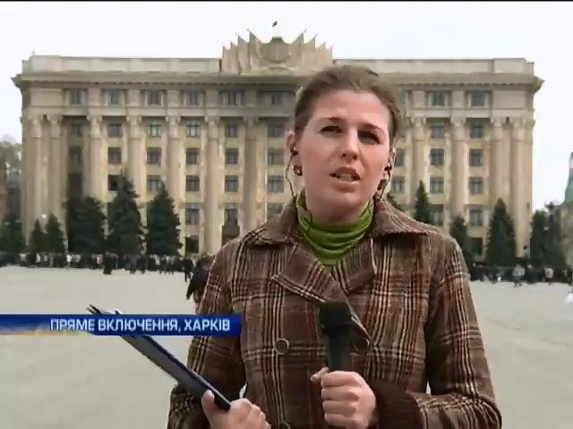 Жители Харькова снова собираются на митинг (видео)