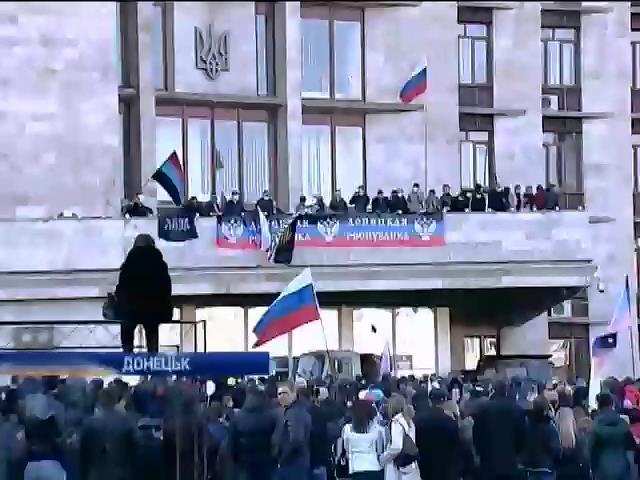 Организация КПСД отменила создание Донецкой республики (видео)