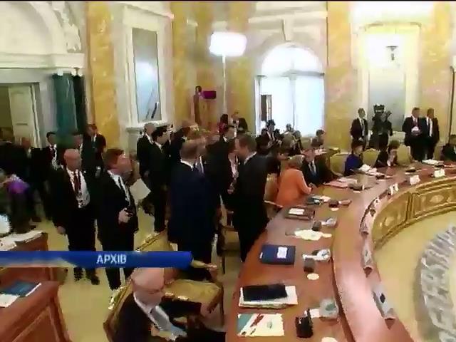 На встрече G20 обсудят влияние ситуации в Украине на экономику ЕС (видео)