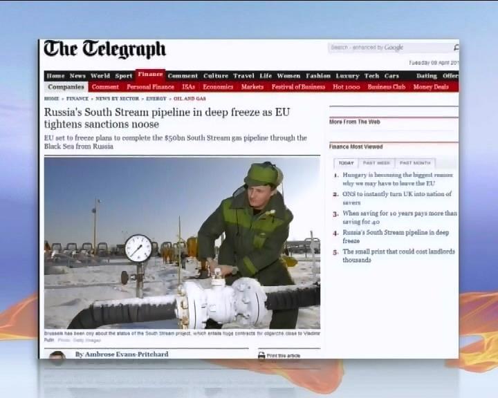 """Евросоюз готов заморозить строительство газопровода """"Южный поток"""" (видео)"""