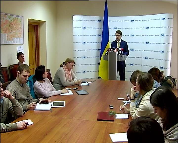 МИД Украины готов к четырехсторонним переговорам (видео)
