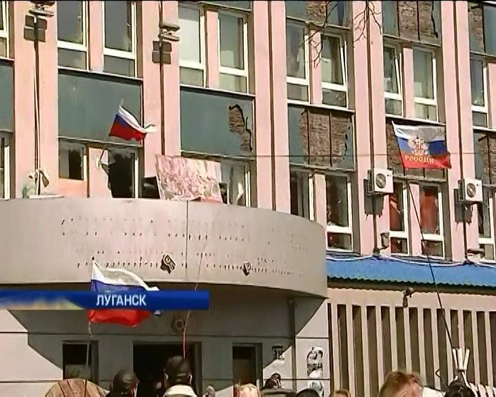 Луганское СБУ находится под контролем пророссийских активистов (видео)