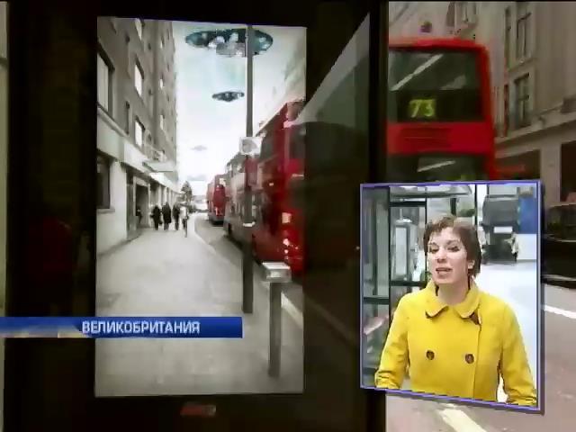 Лондонцев порадовали сверхреалистичной оптической иллюзией (видео)