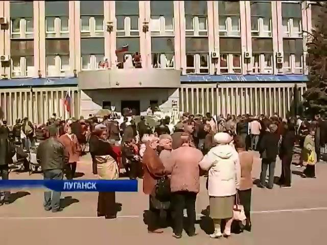 Управление СБУ в Луганске находится под контролем протестующих (видео)