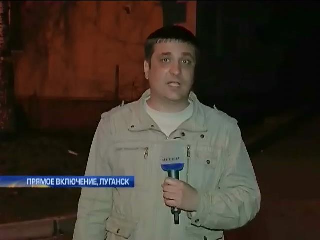 Луганское МВД подтверждает присутствие БТРов в городе (видео)