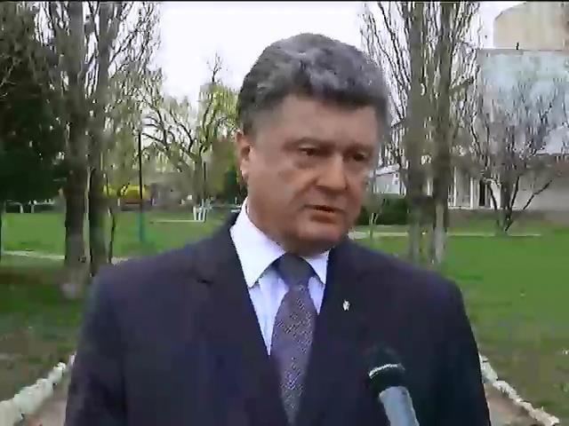 Порошенко призвал пресечь всплеск сепаратизма на востоке (видео)
