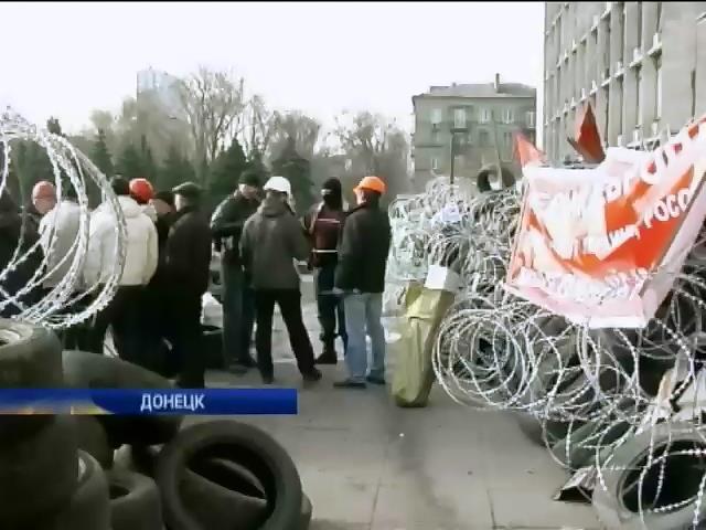 Донецкие активисты не собираются покидать обладминистрацию (видео)