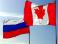 Канада выдворяет заместителя военного атташе посольства России, - СМИ