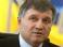 Украинское общество сближается с НАТО, - Аваков
