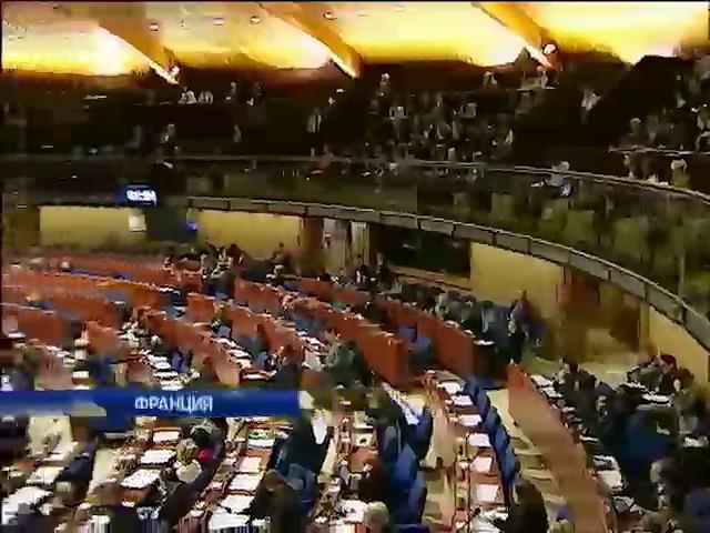 ПАСЕ рассмотрит предложения России по федерализации Украины (видео)