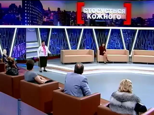 """В """"Касается каждого"""" поговорят об """"отравленных"""" чувствах (видео)"""