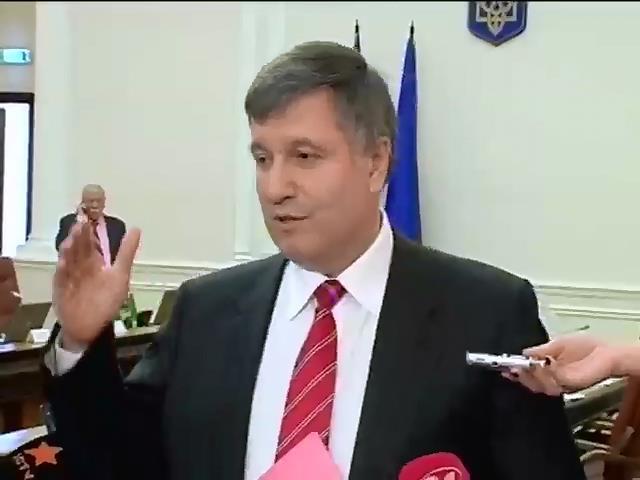 Аваков уверен, что ситуация на востоке Украины разрешится за 48 часов (видео)
