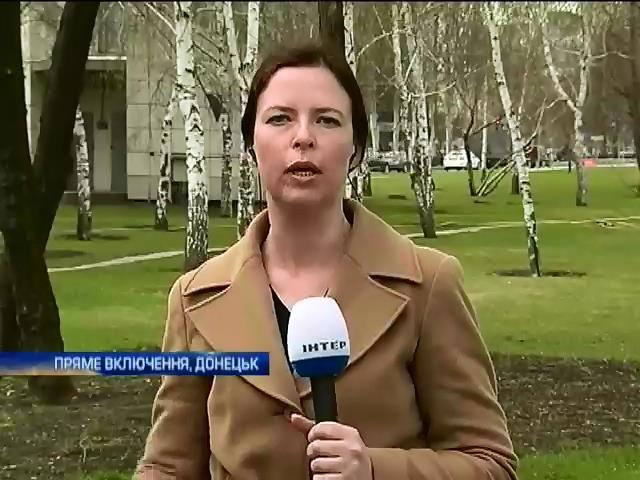 Глава Донецкого облсовета подал в отставку (видео)
