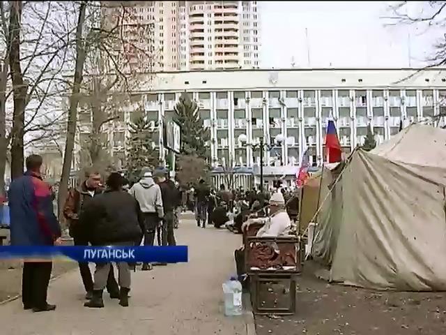 Полиция установила личности задержанных в Луганске сепаратистов (видео)