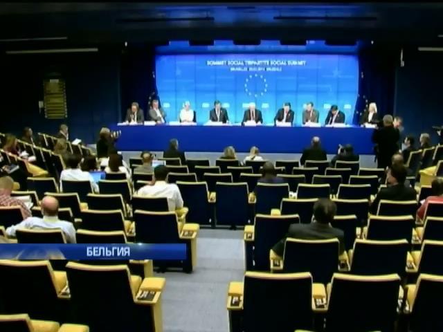 В ЕС создали группу поддержки Украины (видео)