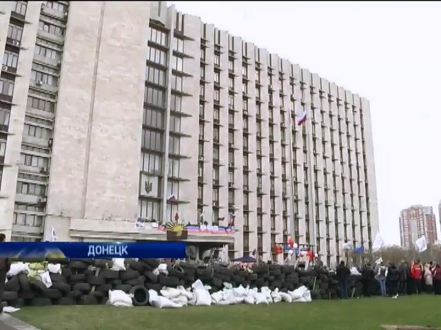 Глава донецкого облсовета ушел в отставку (видео)