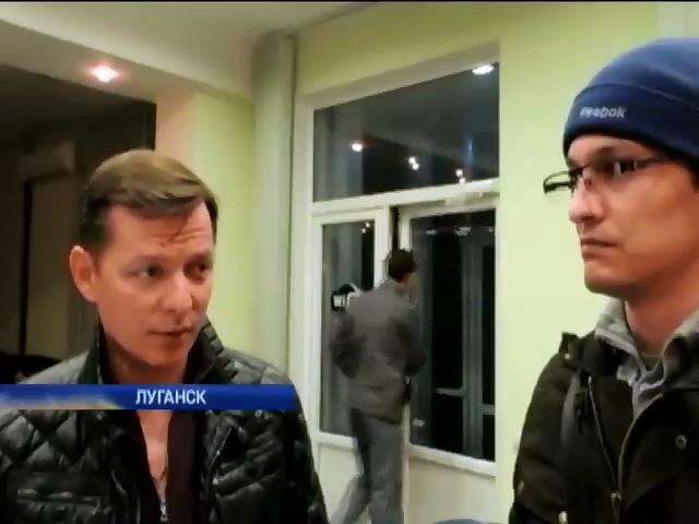 Депутаты и очевидцы уверяют, что в луганском здании СБУ не было заложников (видео)