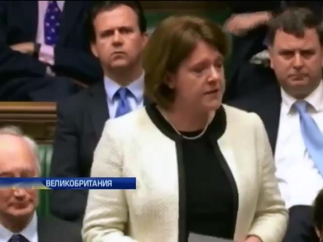 Министр культуры и спорта Британии из-за коррупции подала в отставку (видео)