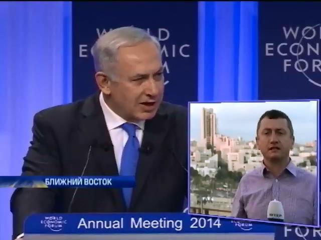 Жена израильского премьера казалась в центре скандала (видео)