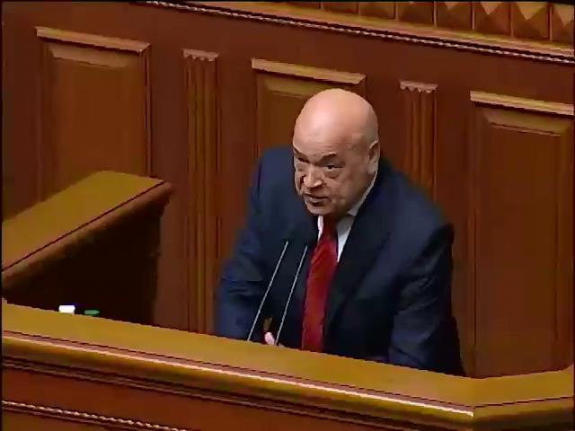 """Верховная рада снова """"провалила"""" антикоррупционный закон (видео)"""
