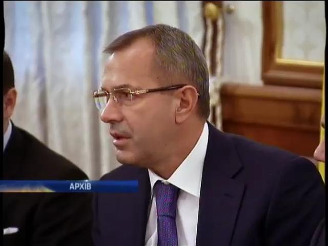 ГПУ возбудила уголовное дело против Андрейя Клюева (видео)