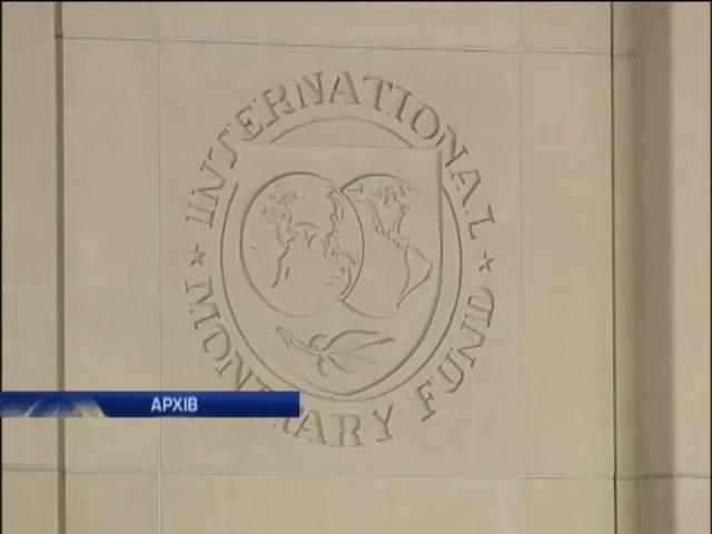 Украинская делегация отправилась в МВФ на переговоры (видео)
