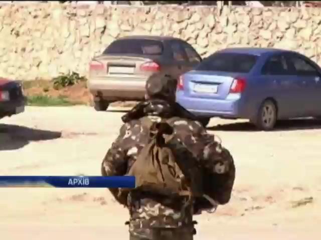 Из Крыма на материк вывезут очередную группу украинских военных (видео)