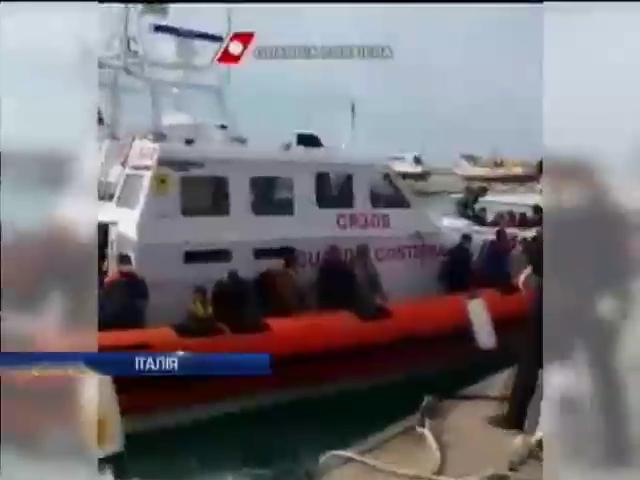 Италия настоятельно требует решить вопрос с африканскими мигрантами (видео)