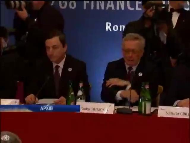 Министры финансов G7 обсудят ситуацию в Украине (видео)