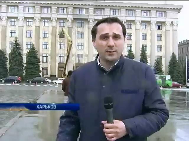 В Харькове протестующие устроили акцию у здания Киевского суда (видео)