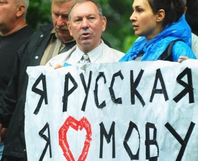 Симоненко возмущен работой комиссии по развитию языков