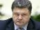 Порошенко подчеркнул, что Украина не продается