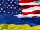 Представители США и Украины обсудили вопросы экономического сотрудничества