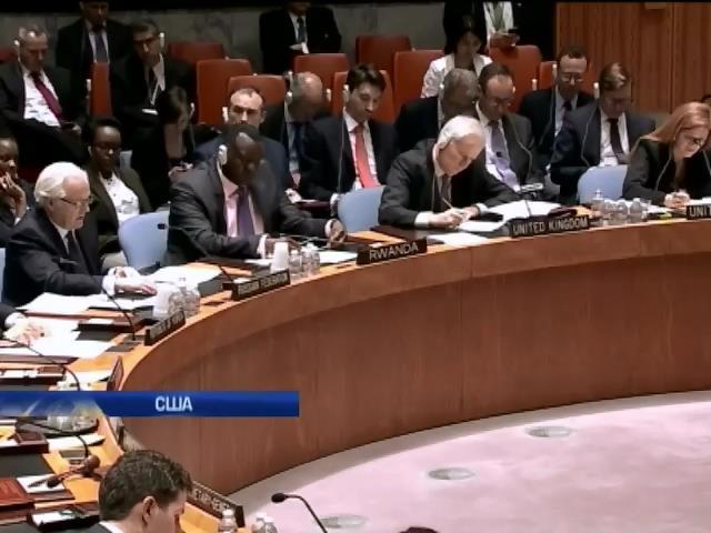Совбез ООН обсудил украинский вопрос на экстренном заседании (видео)
