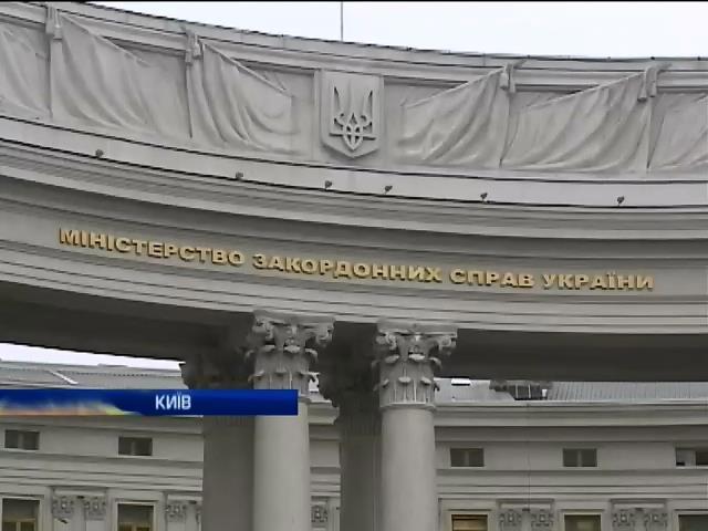 Украина представит доказательства причастности россиян к событиям на востоке Украины (видео)