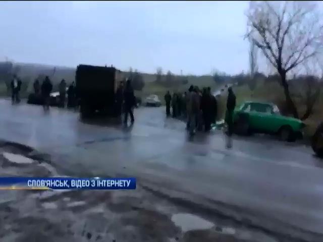 В Славянске пытались разблокировать дорогу в город (видео)