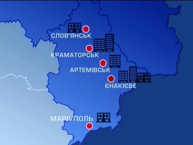 Протестующие продолжают захваты админзданий в Донецкой области (видео)