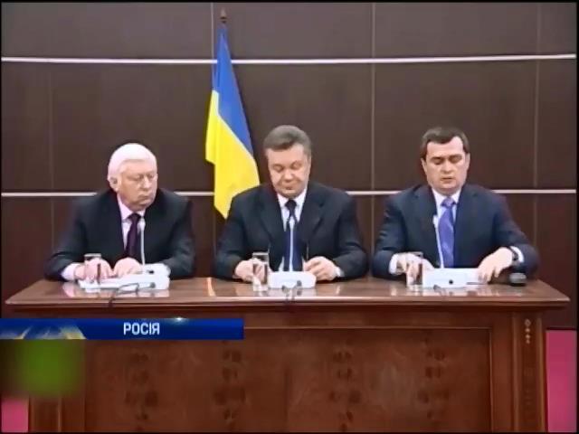 Янукович, Захарченко и Пшонка вновь заявили о своей легитимности (видео)