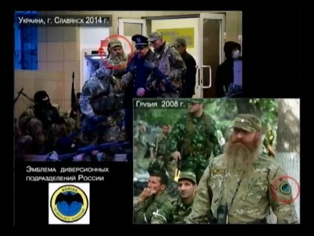 В интернете появилось видео инструктажа пророссийских активистов (видео)