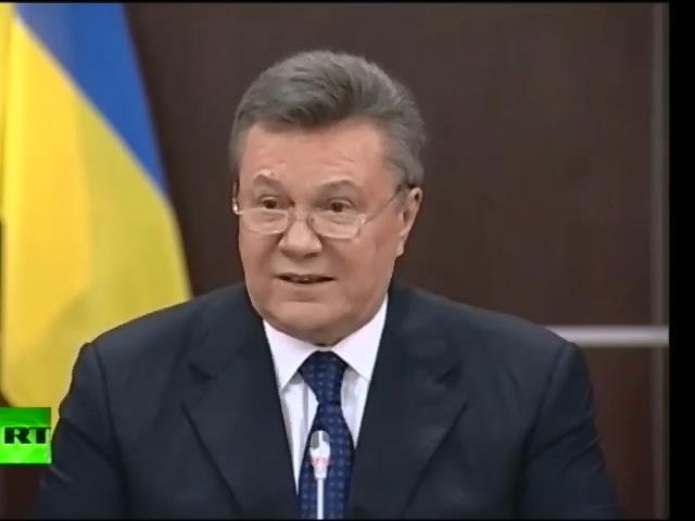 Янукович призвал МВД и СБУ не подчиняться новым властям (видео)