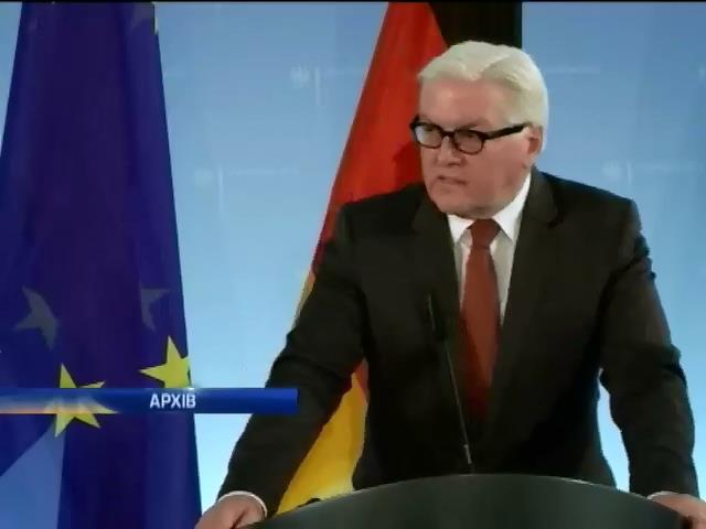 Германия призывает Россию отвести войска от границ Украины (видео)
