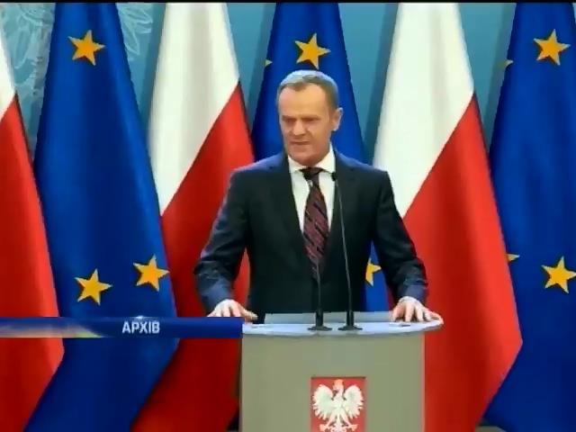 Дональд Туск поддержал позицию украинских властей (видео)