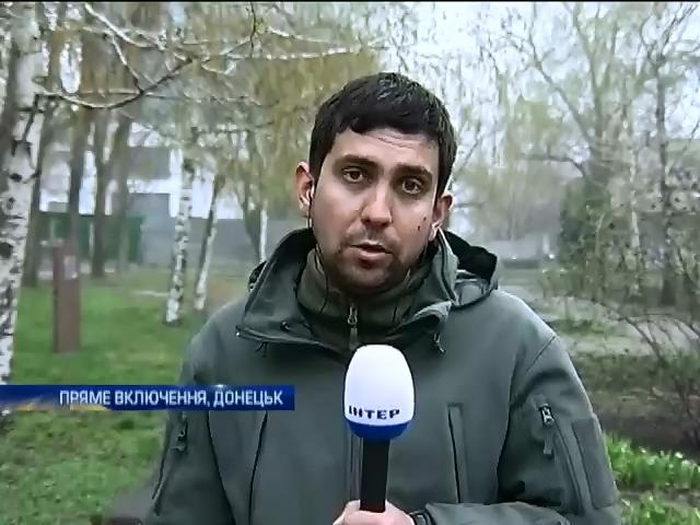 Ночь в Донецке прошла спокойно (видео)