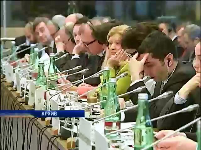 ОБСЕ проведет в Вене экстренное заседание по Украине (видео)